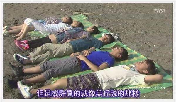 [TVBT]Mioka_EP_06_ChineseSubbed[(044469)01-32-38].JPG