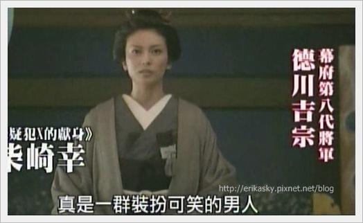 20101218_中天綜合台_大奧電視特輯[(012037)12-58-48].JPG