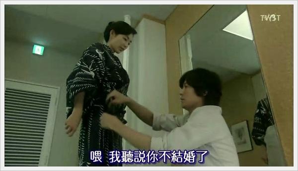 [TVBT]Hotaru no Hikari 2_EP_07_ChineseSubbed[(042510)23-04-31].JPG