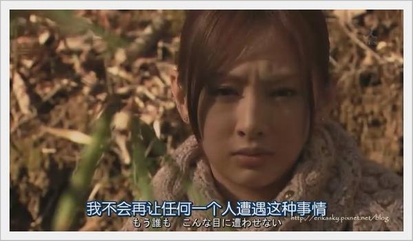 LADY~最后的犯罪_像.Lady.Saigo.no.Hanzai.Profile.Ep08.Chi_Jap.HDTVrip.704X396-YYeTs人人影_[(022128)23-23-14].JPG