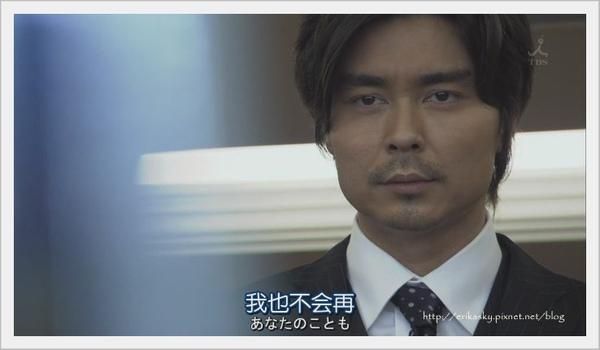 LADY~最后的犯罪_像.Lady.Saigo.no.Hanzai.Profile.Ep08.Chi_Jap.HDTVrip.704X396-YYeTs人人影_[(066096)00-19-56].JPG