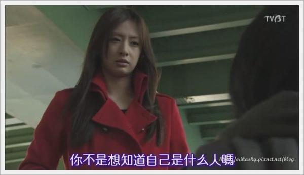 [TVBT]LADY_EP_09_ChineseSubbed[(047393)22-49-19].JPG