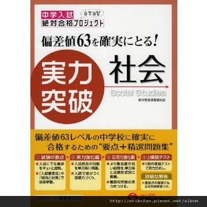 gakusan_9784424623717.jpeg