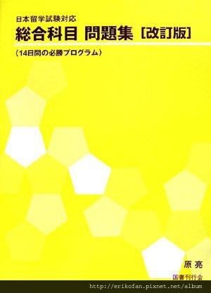 31ZR6361X4L.jpg