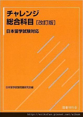 41z25gwHh8L._SX350_BO1,204,203,200_.jpg