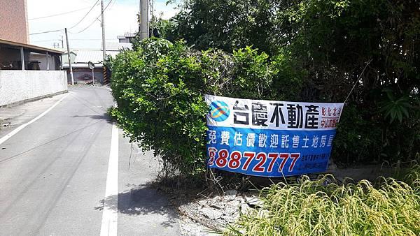 北斗興農路獨棟便宜建地172坪全璇_170822_0013.jpg