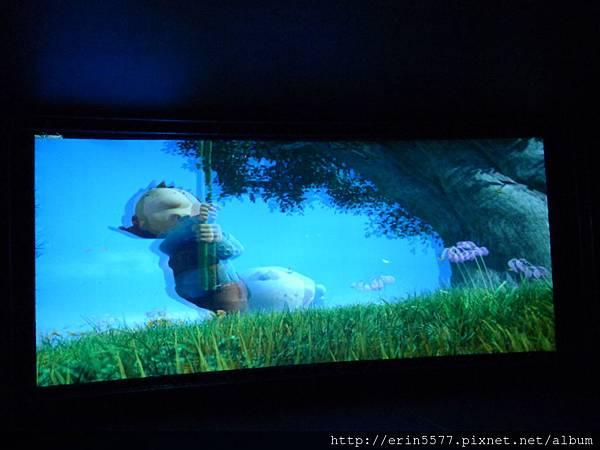 上閤屋, 3D 464