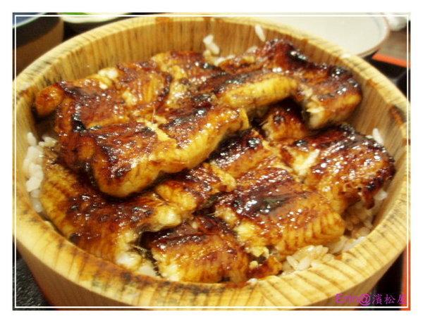 ♡鰻飯三吃.