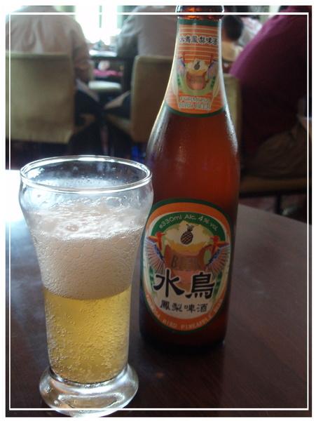 ♪水鳥鳳梨啤酒♪