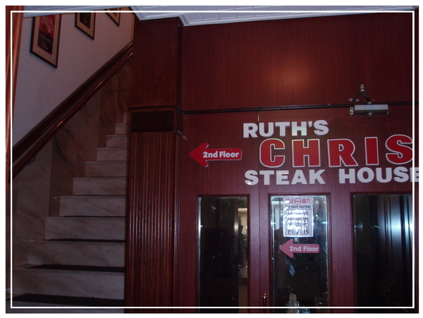 ☆Ruth's Chris一樓☆