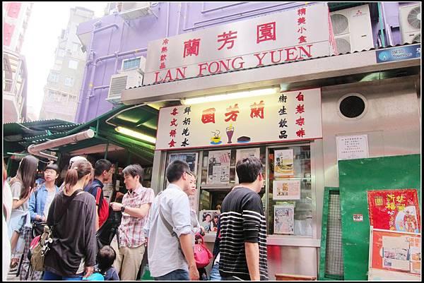 nEO_IMG_2014Hong Kong (5).jpg