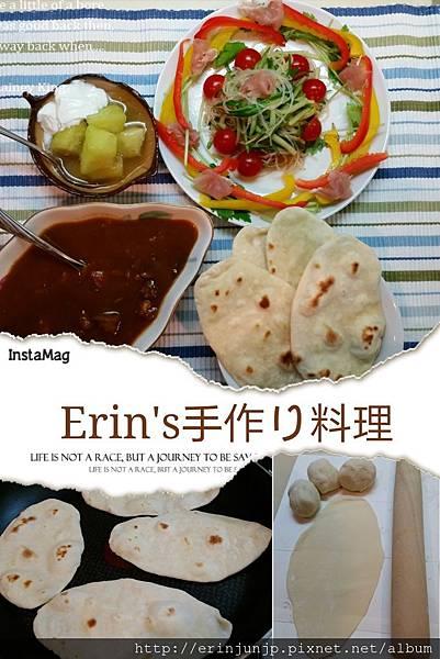 Erin's手作り料理