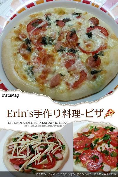 Erin's手工披薩