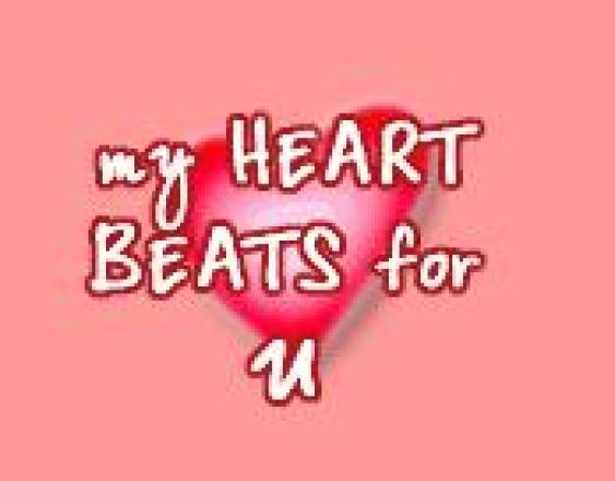 my heart beats for u