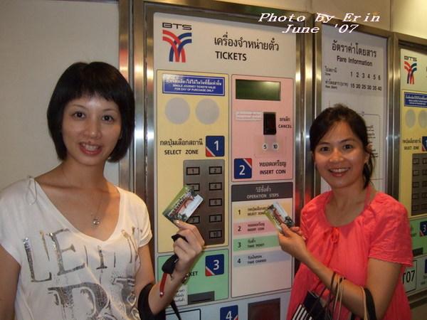 曼谷的空鐵BTS