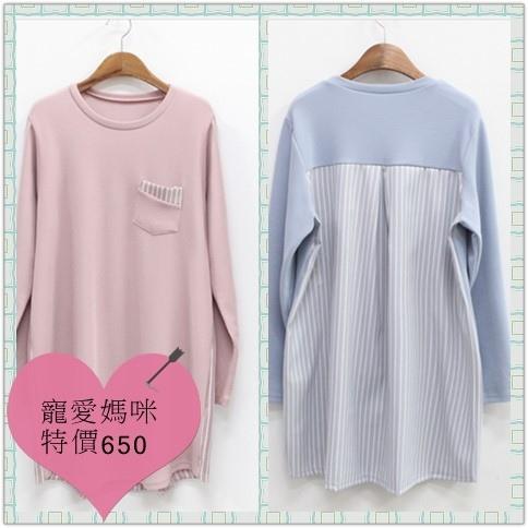 41-pink-1_副本_副本.jpg