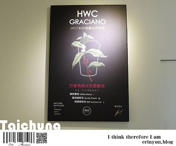 HWC-40.jpg