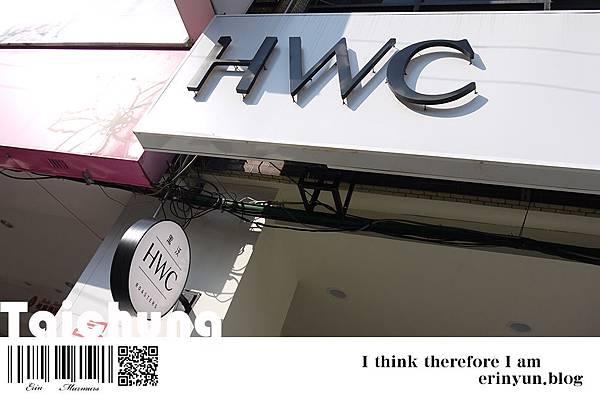 HWC-3.jpg
