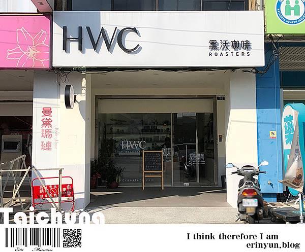HWC-1.jpg