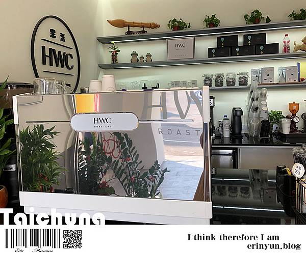 HWC-7.jpg