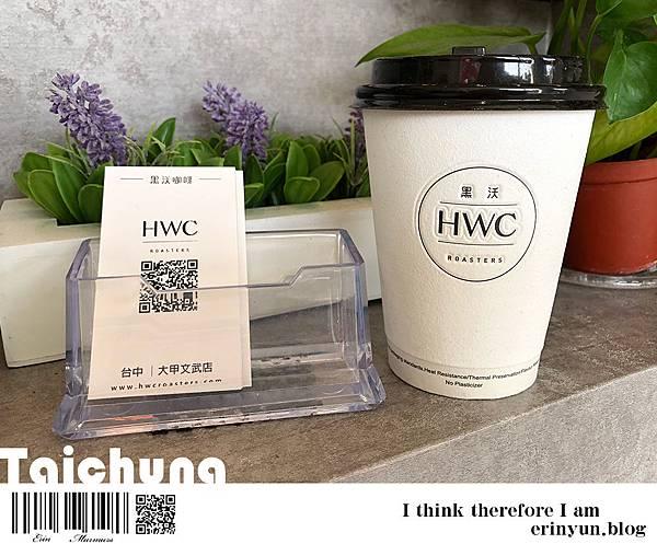 HWC-18.jpg