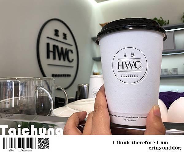 HWC-20.jpg