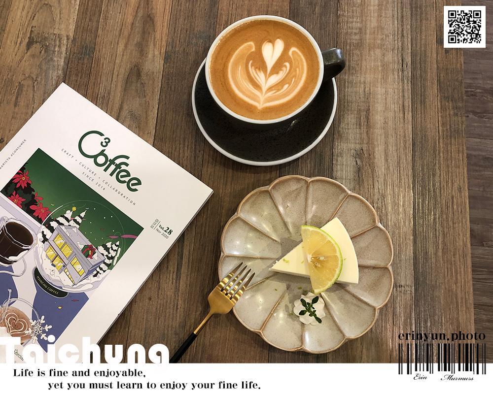 Frini-Café-36.jpg