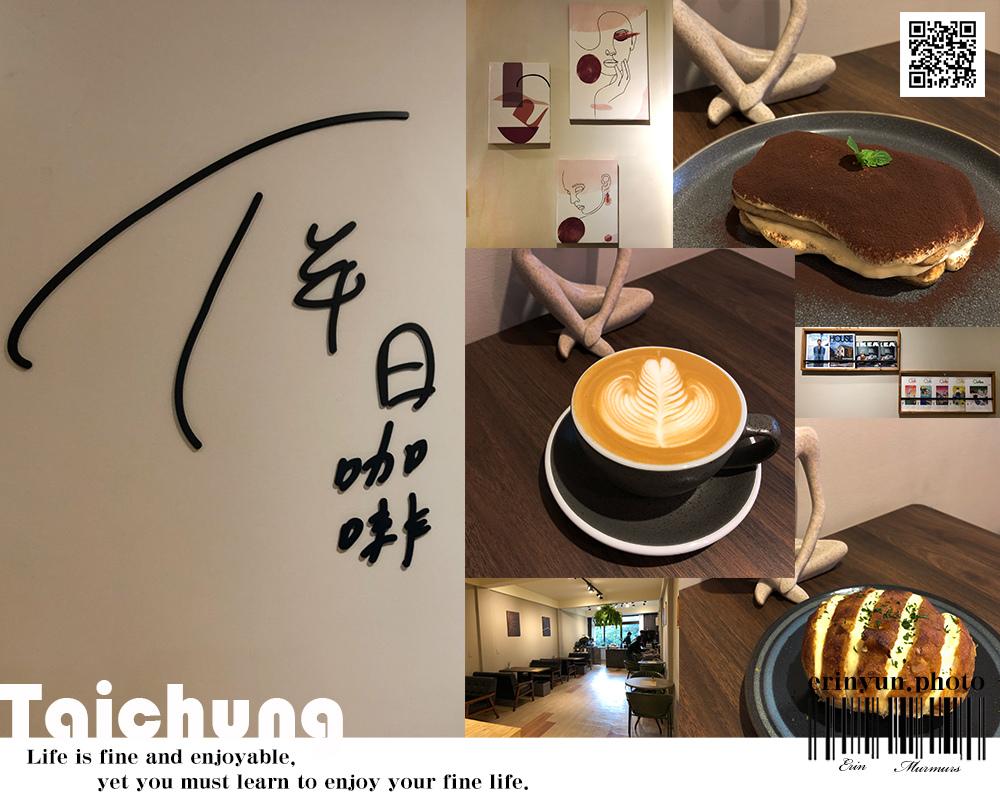 伴日咖啡-0.jpg