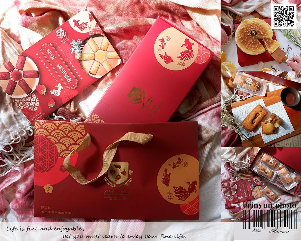 起士公爵-春節禮盒-0.jpg