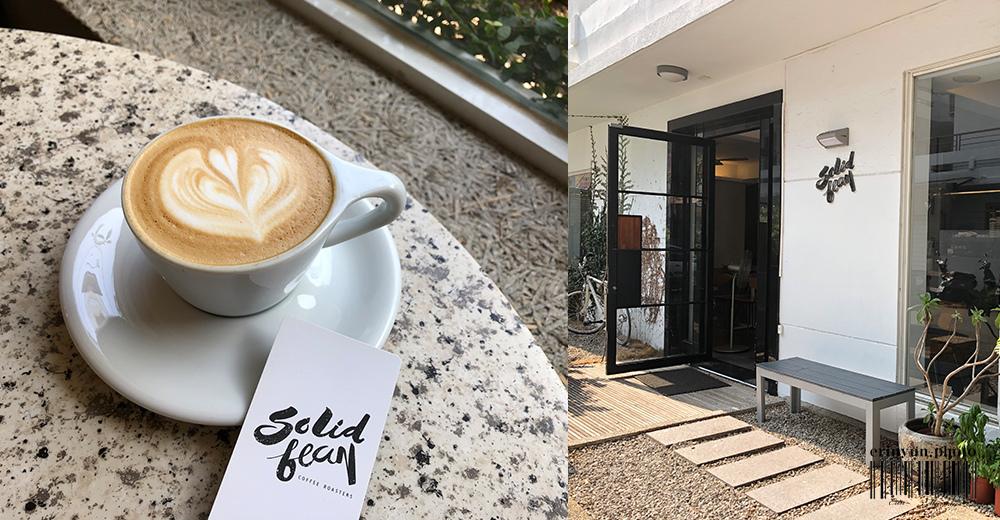 Solidbean-Coffee-Roasters-0.jpg