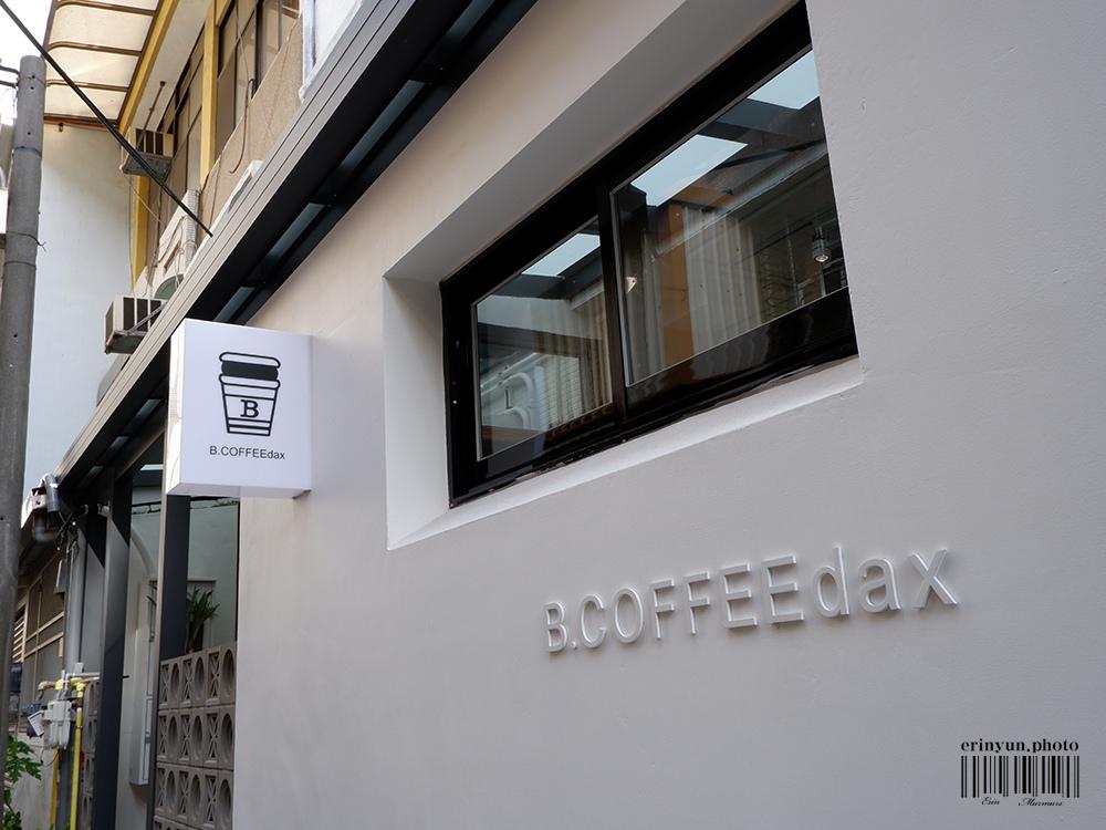 B.COFFEE-dax-2.jpg