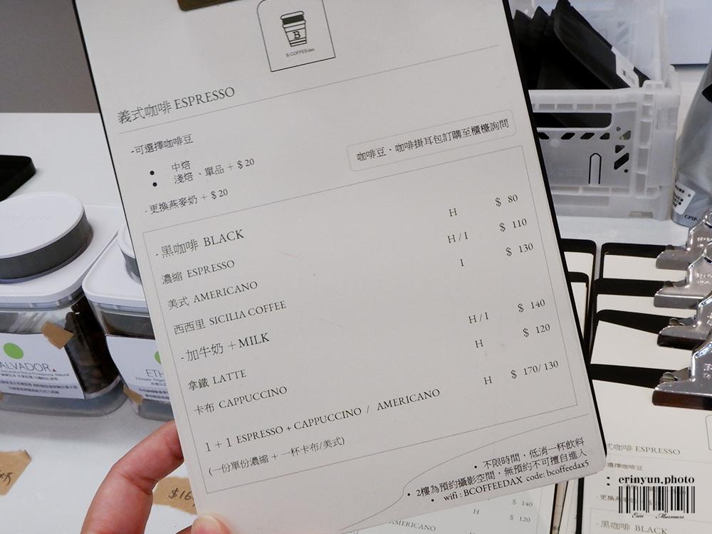 B.COFFEE-dax-21.jpg