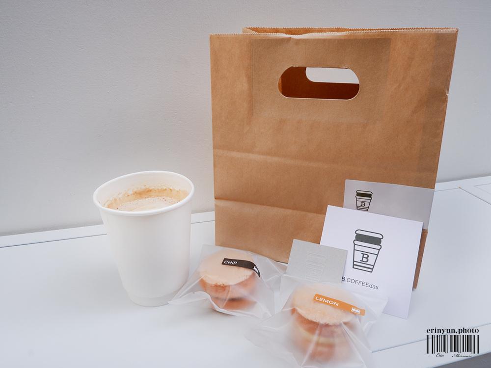 B.COFFEE-dax-27.jpg