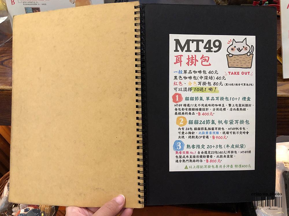 MT49-28.jpg