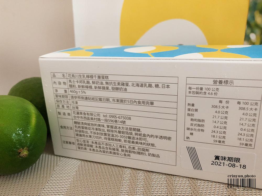 花鳥川新竹-10.jpg