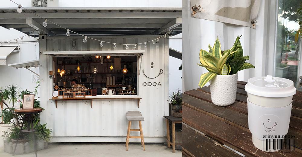 COCA-COFFEE-0.jpg