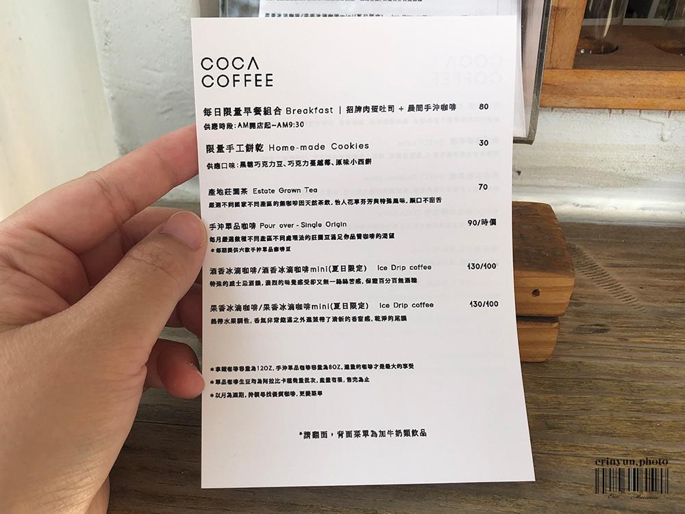 COCA-COFFEE-1.jpg