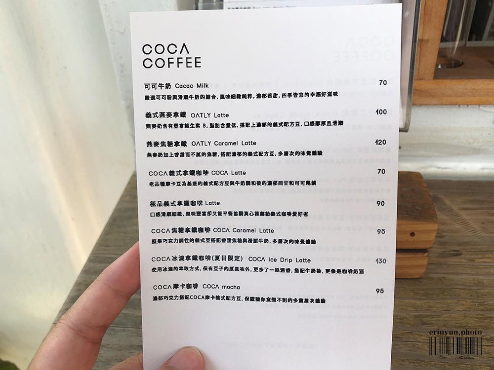 COCA-COFFEE-2.jpg