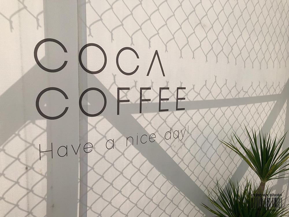 COCA-COFFEE-18.jpg
