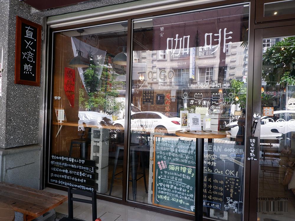 樂安咖啡-30.jpg