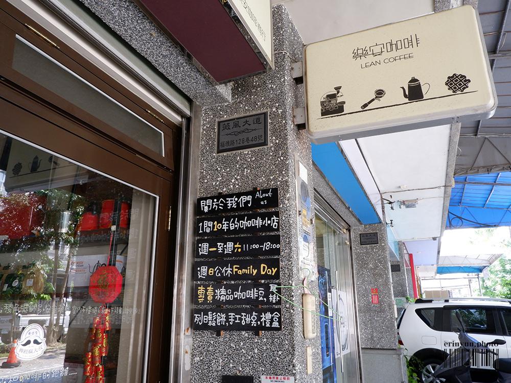 樂安咖啡-25.jpg