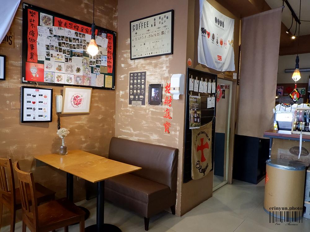 樂安咖啡-5.jpg