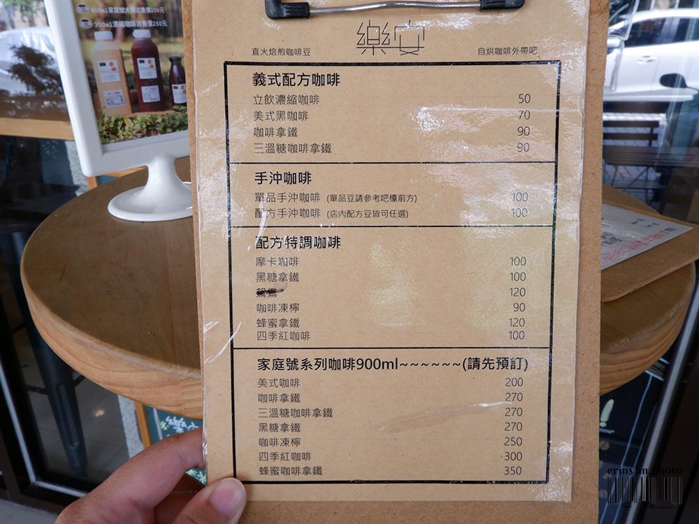 樂安咖啡-26.jpg