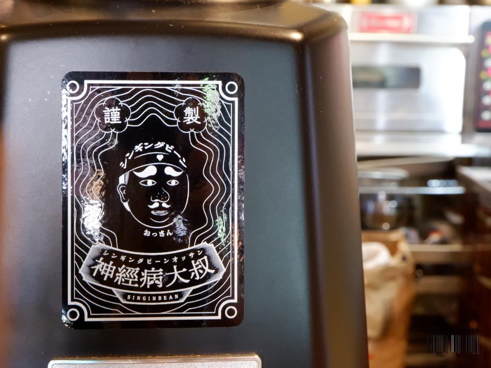樂安咖啡-39.jpg