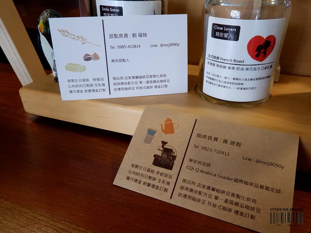 樂安咖啡-37.jpg