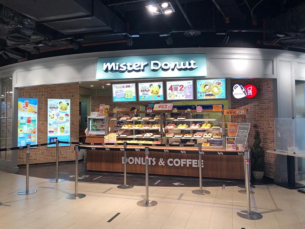 Mister-Donut-1.jpg