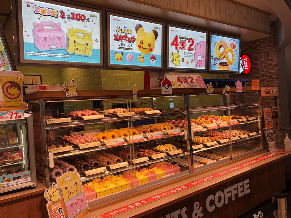 Mister-Donut-3.jpg
