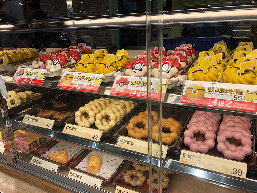 Mister-Donut-4.jpg