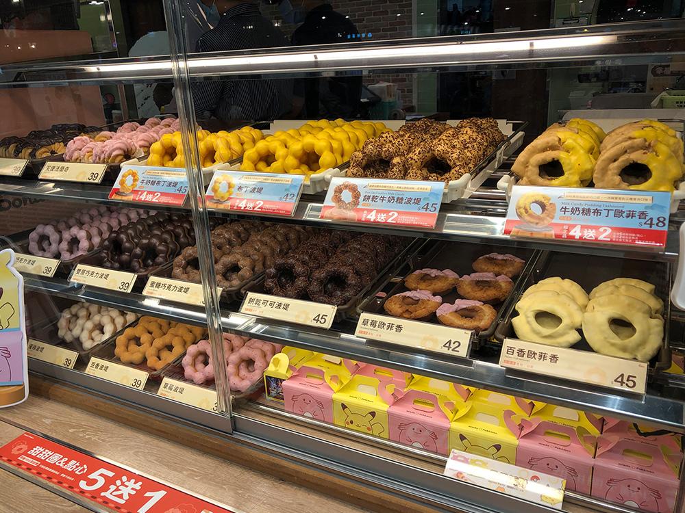 Mister-Donut-5.jpg