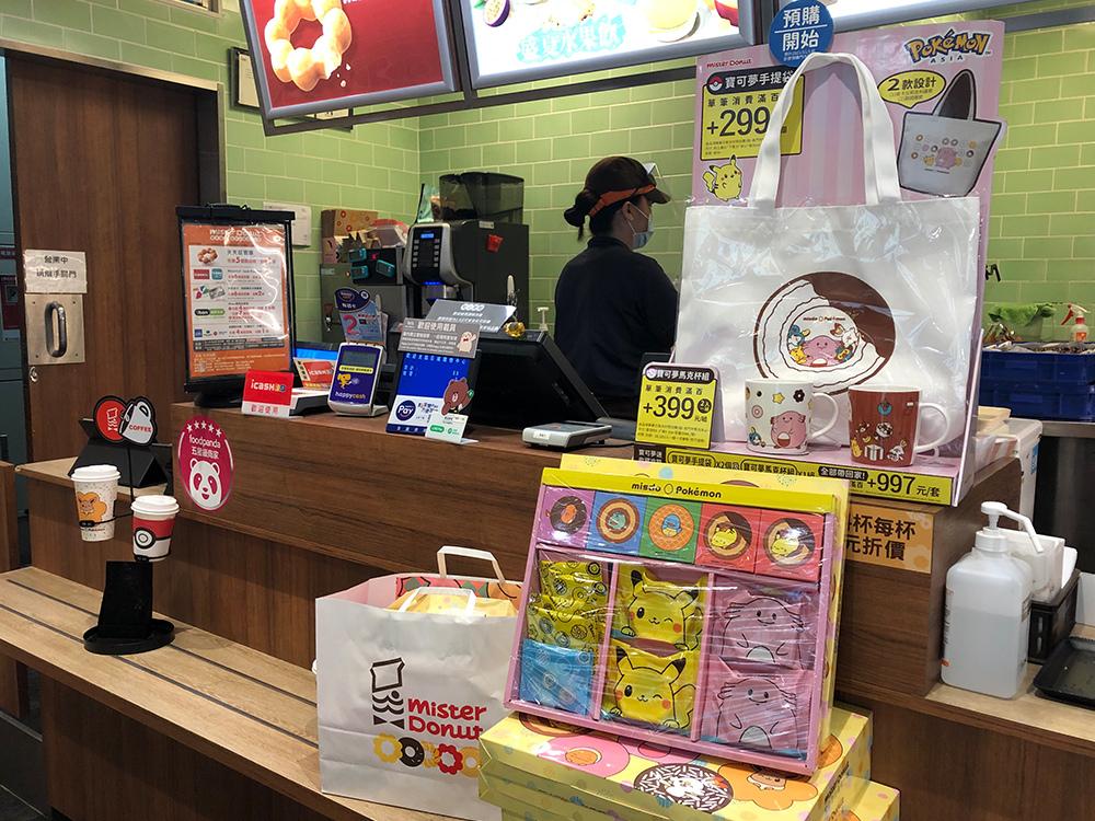 Mister-Donut-7.jpg